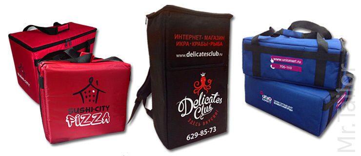 Сумки, термосумки, производство термосумок, пошив сумок, термосумка ... a1b32be5689